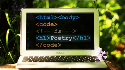 プログラミングなどコンピューターサイエンスを必修科目に取り入れた高校が登場