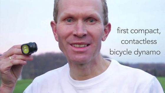 自転車の 発電 自転車 ライト : &摩擦ゼロで自転車のライト ...