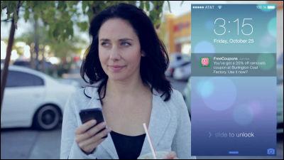 iOS 7の近距離通信iBeaconを使った新しいターゲットマーケティング手法が続々と登場