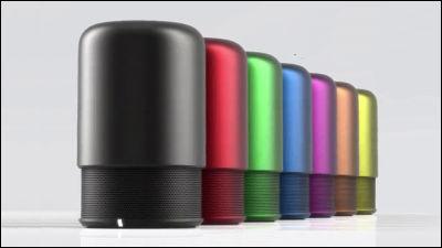 スマホとBluetooth・NFC接続して音楽再生や通話に使える「HiddenRadio2」