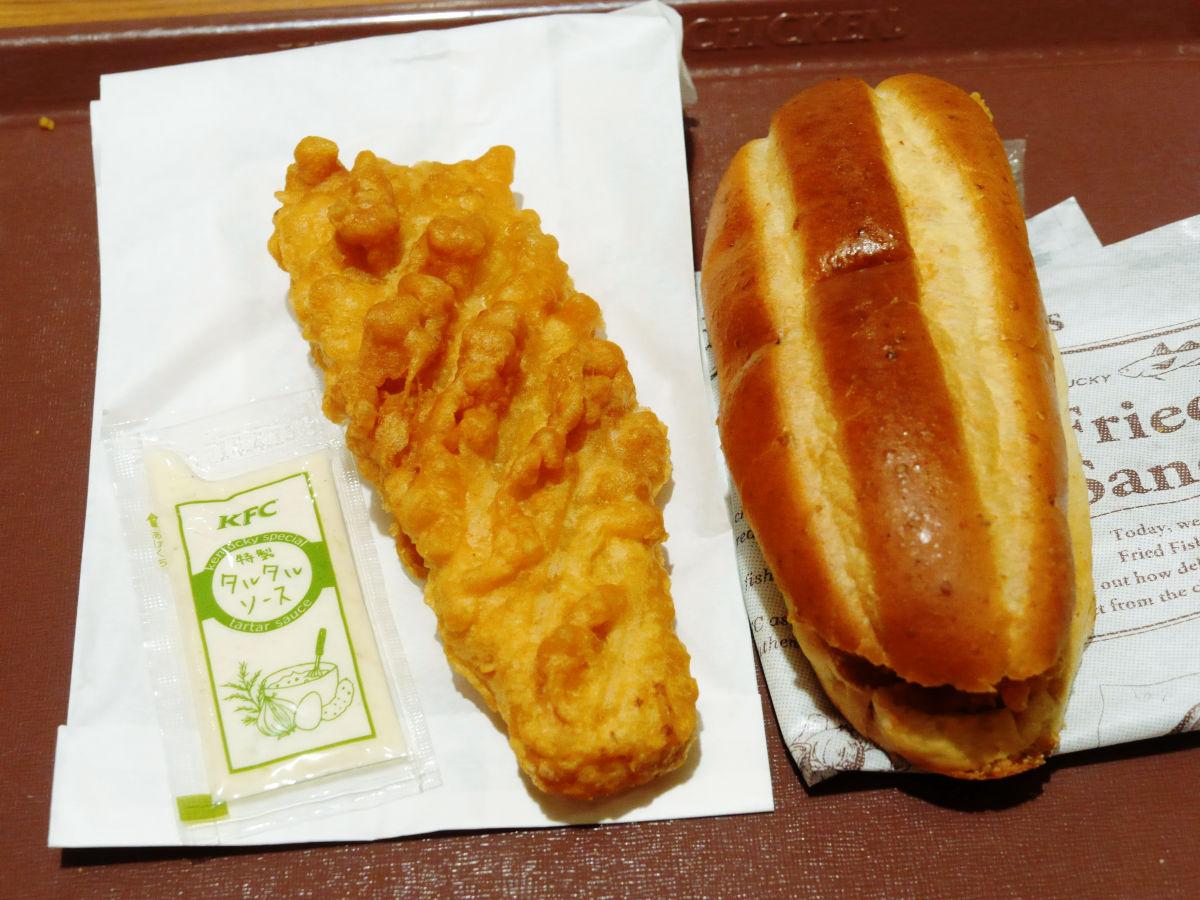 好評につき即再販売になったケンタッキーの「フライドフィッシュ」と「フライドフィッシュサンド」を食べてきました