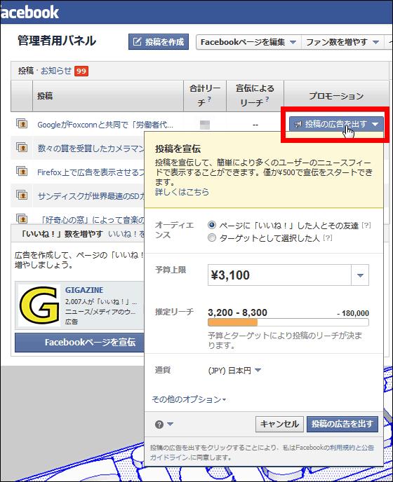 youtube 広告 詐欺
