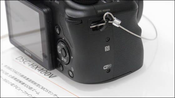 Sony hx400v mode emploi