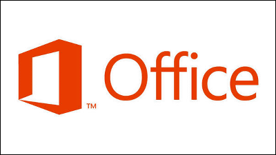 Office 2013 service pack 1 64bit 32bit gigazine - Pack office etudiant 2013 ...