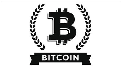 地方再生とビットコイン
