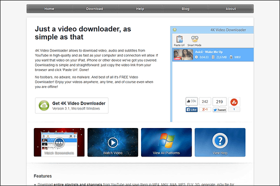 4K Video Downloader software that downloads movies of