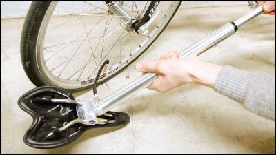 自転車 - Magazine cover