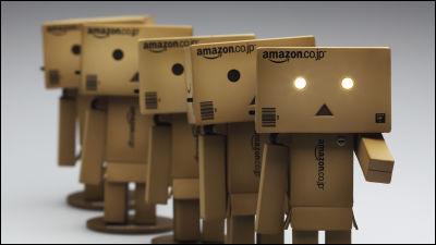 amazon price tracker firefox