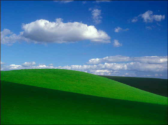 the grassland that became the wallpaper of windows xp is now like
