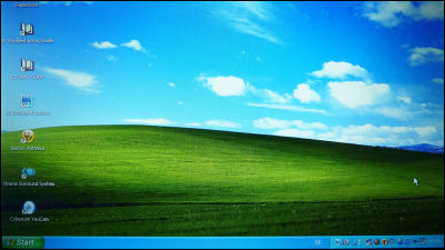 Windows XPの壁紙になった草原は...