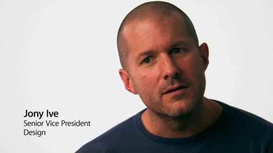 iOS7のUIが糞になった理由 HWデザイナーがUI責任者→初期のデザイン責任者がキレて退社へ