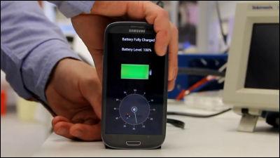 30秒以内にスマホを充電可能な化学電池が開発され、製品化は2016年の予定