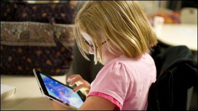最新デジタル機器が子どもたちに与えている影響とその対処方法とは