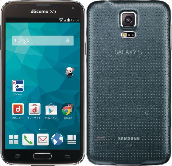 Cài đặt tiếng Việt - Mở mạng, Unlock Samsung S5 SC-04F lấy ngay