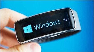 Microsoftが心拍数計測機能を備えたスマートウォッチを発表する見込み