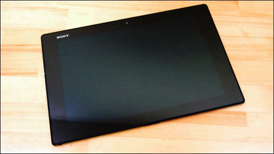 I compared Sony's world's thinnest and lightest tablet ...