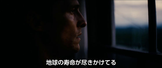 TRUTH SEEKERS 地球と人類を救う真実追求者たちとの対話 光と闇の最終章が今、はじまる