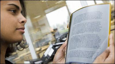 折り曲げ可能なフレキシブルディスプレイを低価格で実現できる透明電極素材が登場