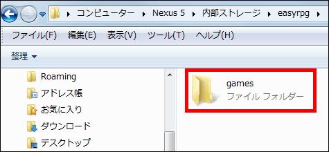 EasyRPG Player