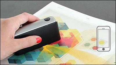 手のひらサイズの世界最小超高速スキャナー「PocketScan」は書類・画像など何でもスキャン可能