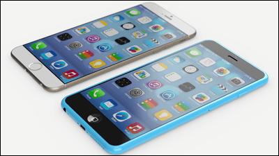 Appleの「iPhone 6」の初回生産台数は最大8000万台にものぼる見通し