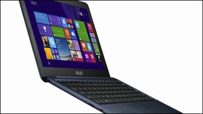ASUSのネットブックが約2万円で購入できるWindows 8.1搭載PCとして復活