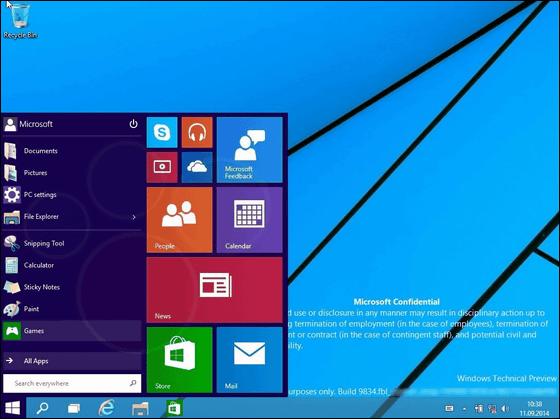 http://i.gzn.jp/img/2014/09/25/microsoft-windows-9/02_m.png