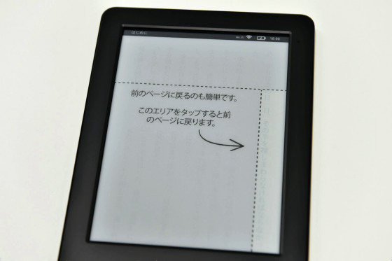 how to change the font size on my kindle paperwhite
