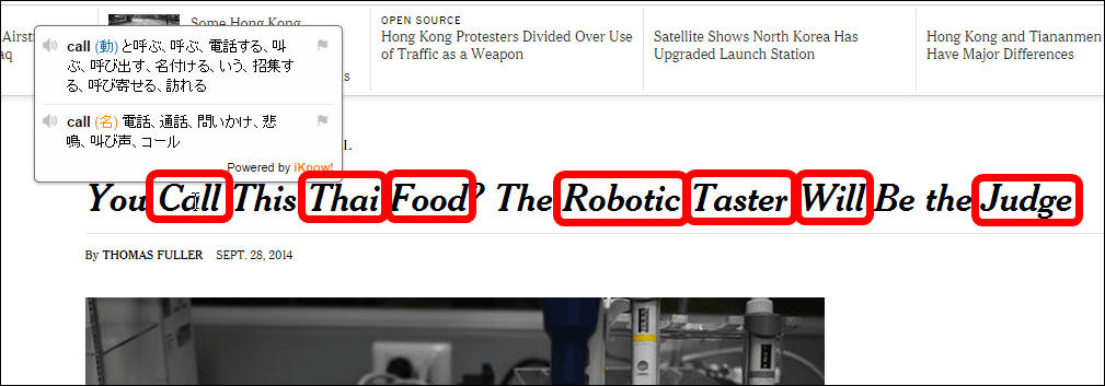 Chrome extension that understands the meaning by just placing the