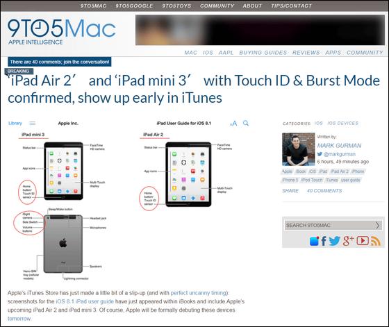 Apple Ipad Air 2 User Manual Download - Free Owners
