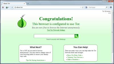 どこからアクセスしているかを隠して匿名化できるブラウザ「Tor Browser」