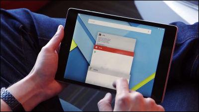 新OS「Android 5.0 Lollipop」には一体どのような新機能があるのかまとめ