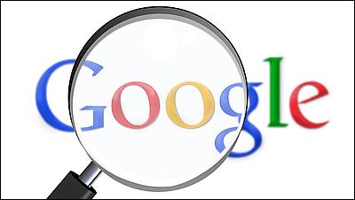 知っていると便利なGoogle検索の隠れた27機能
