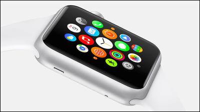 Apple製スマートウォッチ「Apple Watch」で知っておくべき11のこと