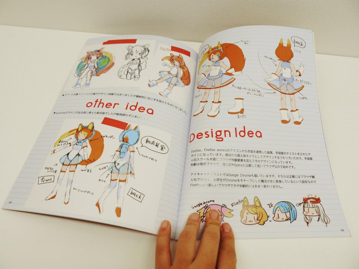 1冊から数百円で本が出版できるonebooksを使ってみました