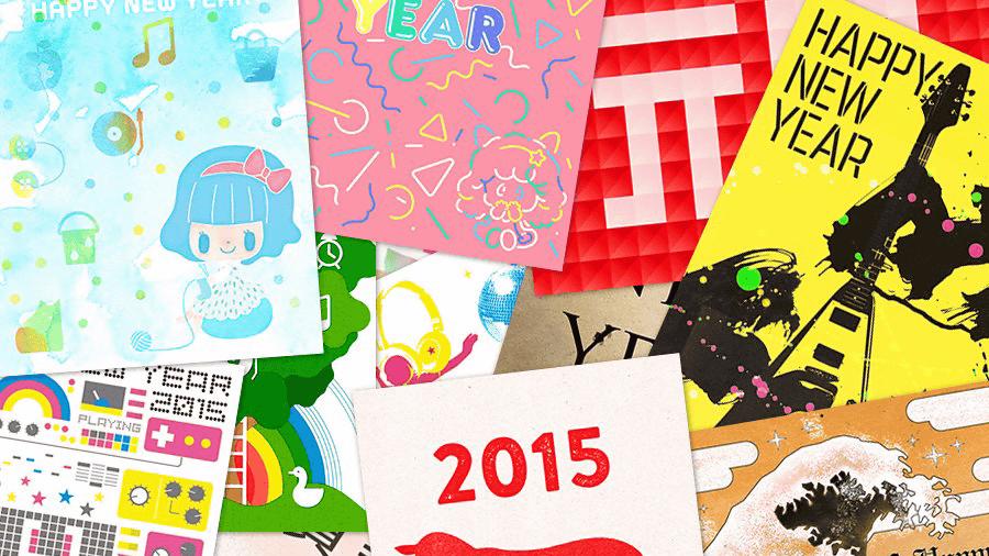 無料で改変も可能な年賀状素材を大量ゲットできる デザイナーズ年賀状 Gigazine