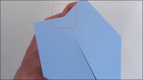 ハート 折り紙 紙飛行機 ギネス 折り方 : gigazine.net