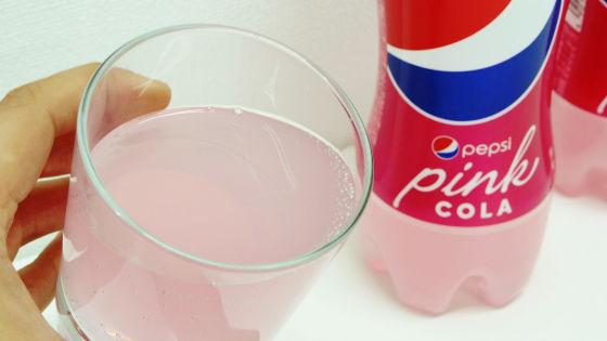 ピンクコーラ本日発売。季節限定いちごミルク風味が新登場。