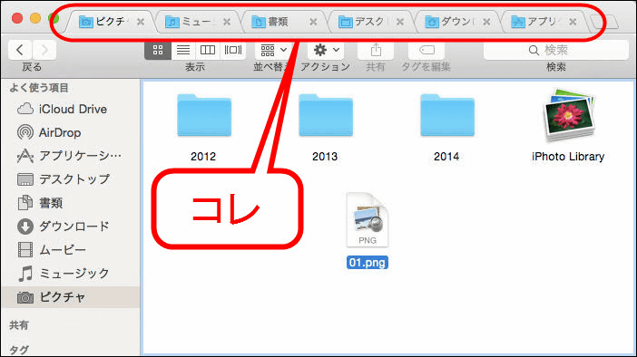 finder pdf mac 表示されない