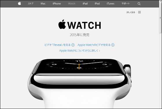Apple Watch will be shipping in April 2015, Apple's CEO ...
