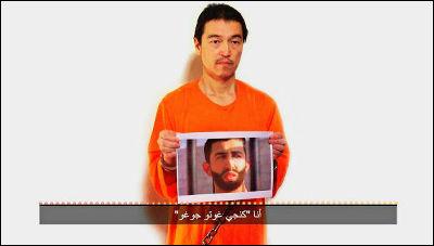 イスラム国が「残された時間は24時間」として「捕虜の後藤健二から2番目で最後となるメッセージ」のムービーをネット上に公開