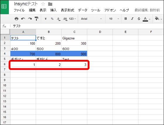 google ドライブ excel pdf 変換