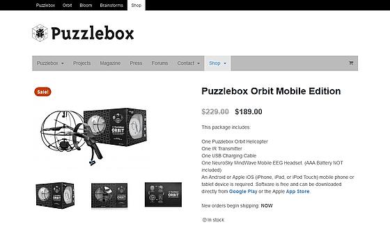 puzzle box orbit