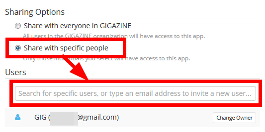 manage application specific passwords gmail