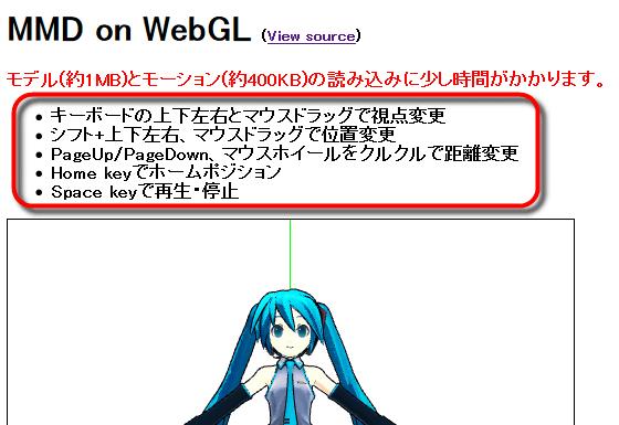 Examples of WebGL that enables realistic 3D representation