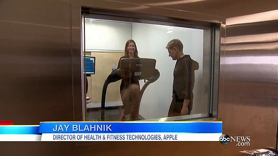 "Apple's ""Fitness Laboratory"" which was the most important ..."