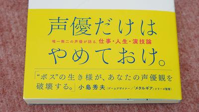 大塚明夫の画像 p1_34
