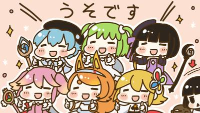 http://i.gzn.jp/img/2015/04/01/aprilfool-matome/000_top_m.png