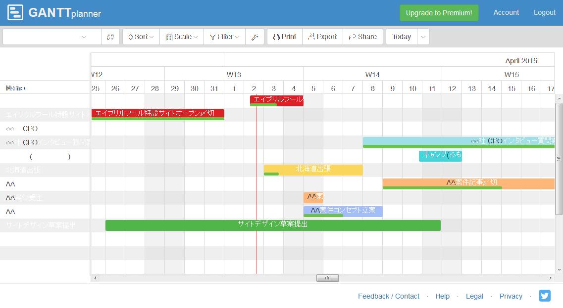 Ganttplanner To Create A Gantt Chart From Google Calendar For Free