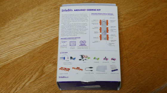モジュール型電子回路「littlebits」にarduinoモジュールキット「arduino coding kit